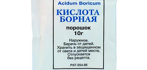 Upotreba borne kiseline protiv žohara